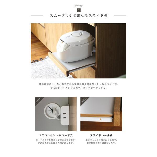 カデル キッチンボード 1200 cadeal kitchen board 1200|a-depeche|14
