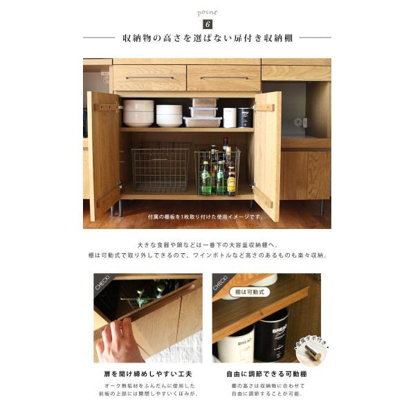 カデル キッチンボード 1200 cadeal kitchen board 1200|a-depeche|15