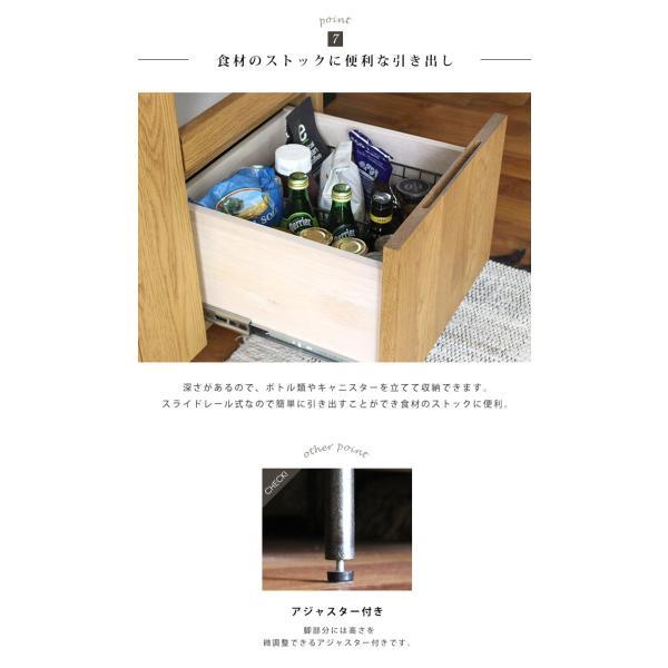 カデル キッチンボード 1200 cadeal kitchen board 1200|a-depeche|16