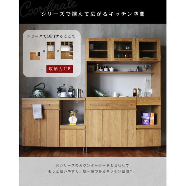 カデル キッチンボード 1200 cadeal kitchen board 1200|a-depeche|17
