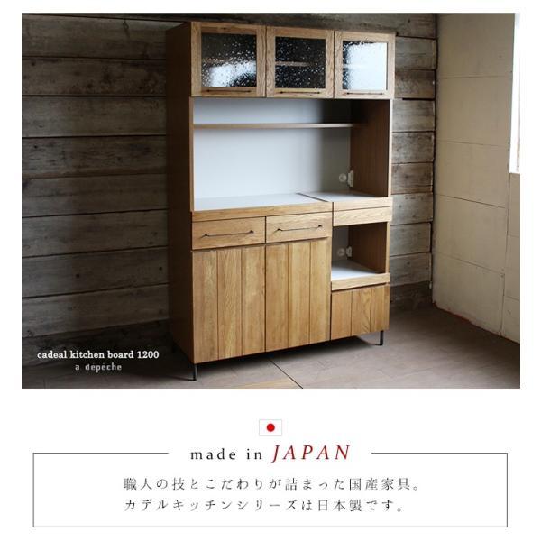 カデル キッチンボード 1200 cadeal kitchen board 1200|a-depeche|18
