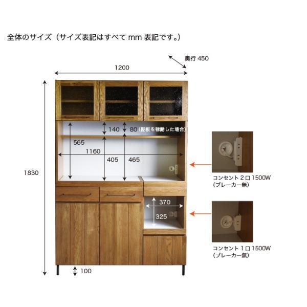 カデル キッチンボード 1200 cadeal kitchen board 1200|a-depeche|19