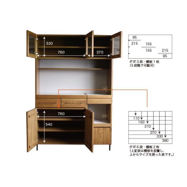 カデル キッチンボード 1200 cadeal kitchen board 1200|a-depeche|20