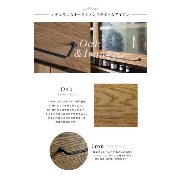 カデル キッチンボード 1200 cadeal kitchen board 1200|a-depeche|06
