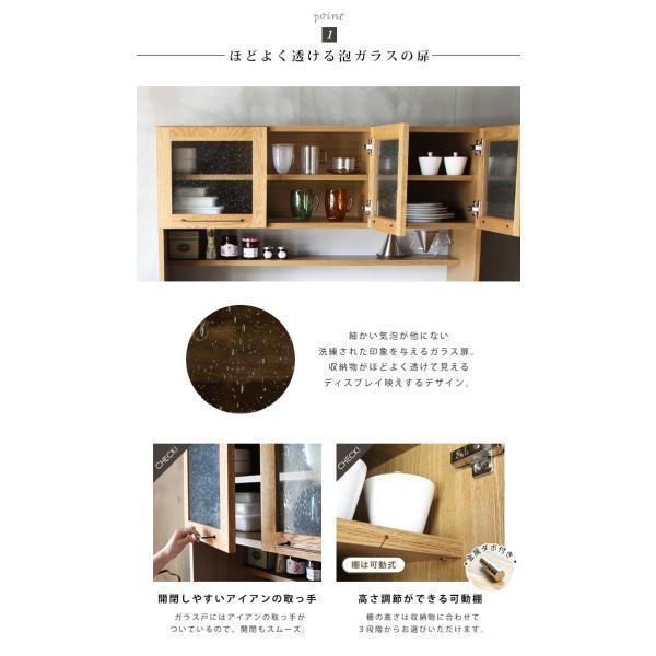 カデル キッチンボード 1200 cadeal kitchen board 1200|a-depeche|08