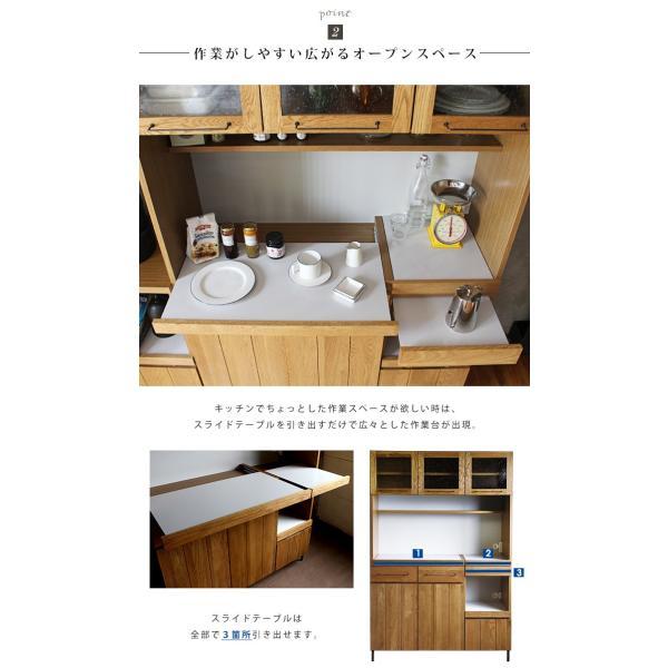 カデル キッチンボード 1200 cadeal kitchen board 1200|a-depeche|09