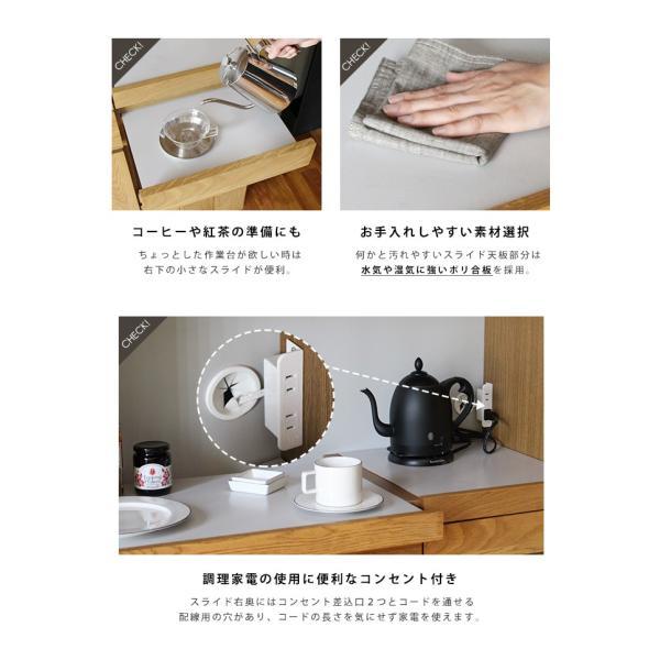 カデル キッチンボード 1200 cadeal kitchen board 1200|a-depeche|10