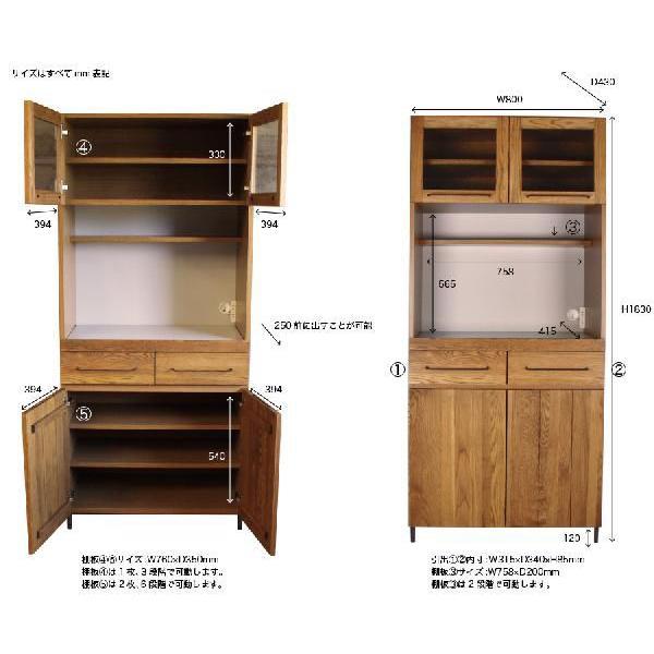 カデル キッチンボード 800 cadeal kitchen board 800 a-depeche 04