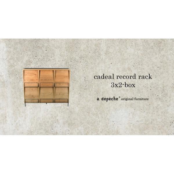 カデル レコードラック 3x2 cadeal record rack 3x2|a-depeche|03