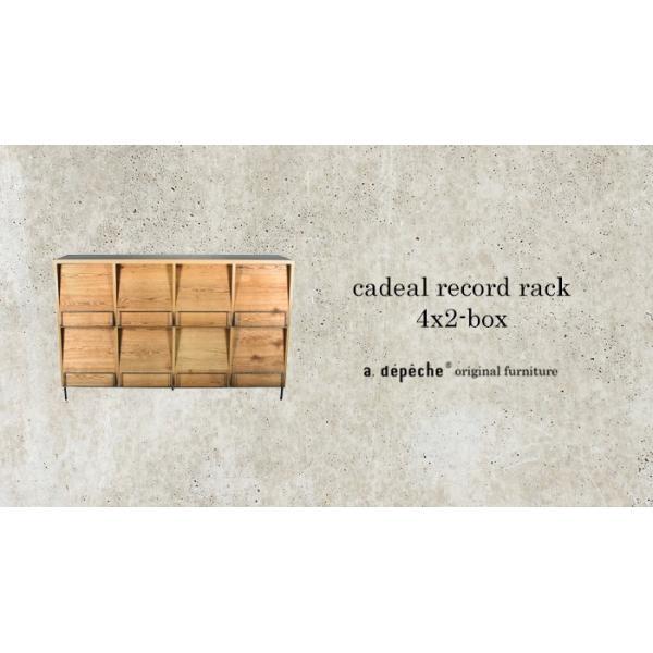 カデル レコードラック 4x2 cadeal record rack 4x2|a-depeche|04