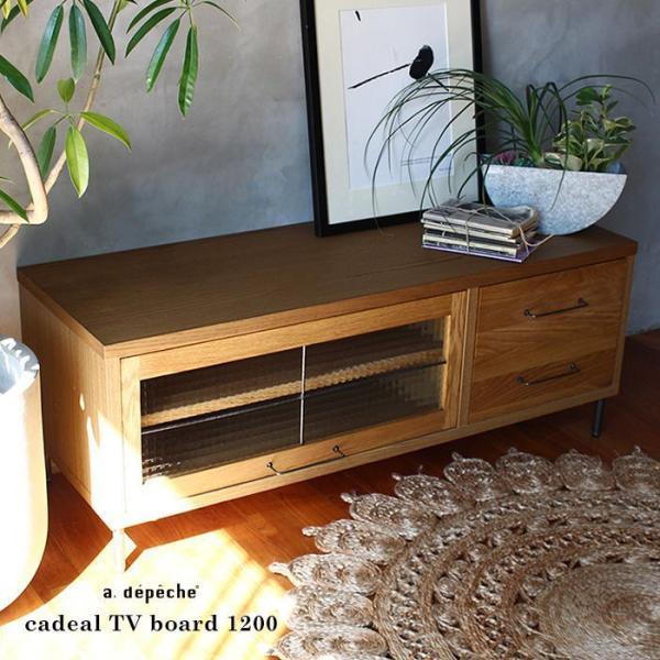 テレビ台 カデル テレビボード 1200 cadeal TV board 1200|a-depeche