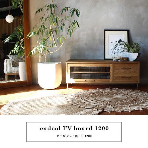 テレビ台 カデル テレビボード 1200 cadeal TV board 1200|a-depeche|02