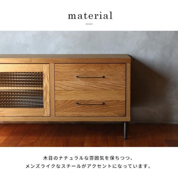 テレビ台 カデル テレビボード 1200 cadeal TV board 1200|a-depeche|05