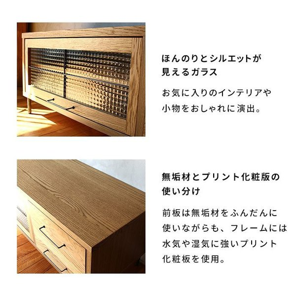 テレビ台 カデル テレビボード 1200 cadeal TV board 1200|a-depeche|06
