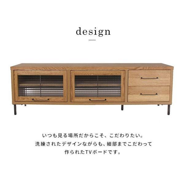 テレビ台 カデル テレビボード 1500 cadeal TV board 1500|a-depeche|04