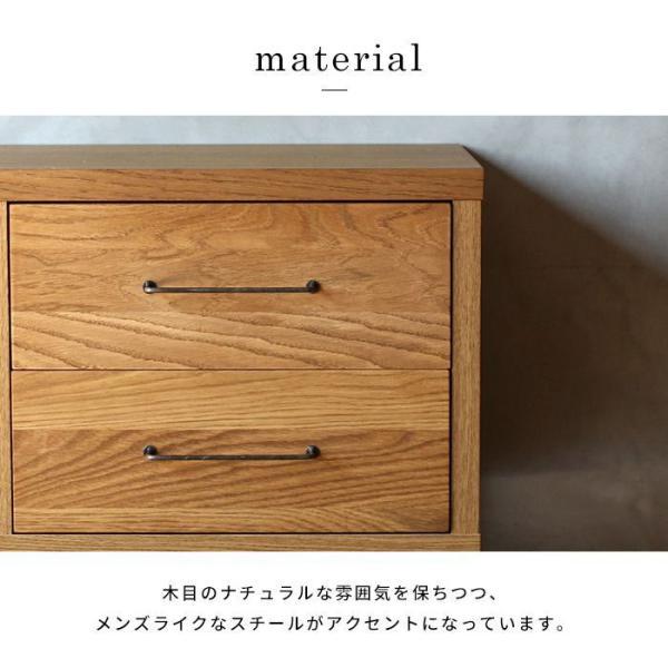 テレビ台 カデル テレビボード 1500 cadeal TV board 1500|a-depeche|05