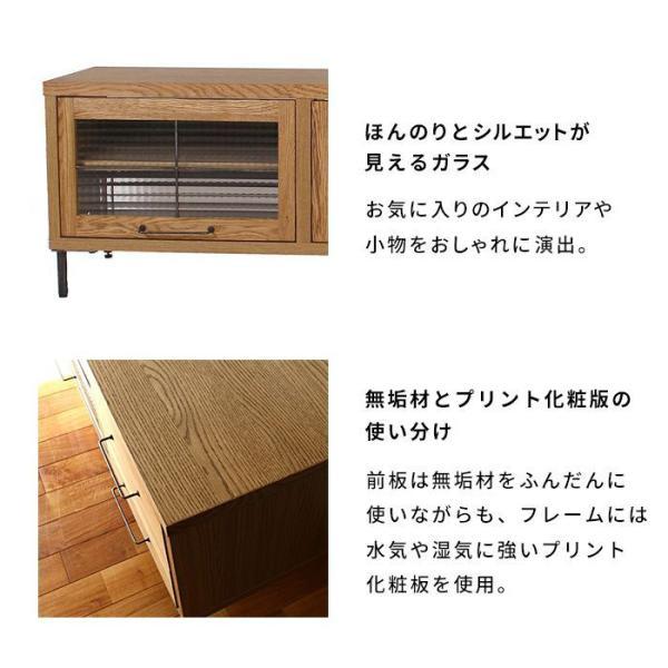 テレビ台 カデル テレビボード 1500 cadeal TV board 1500|a-depeche|06
