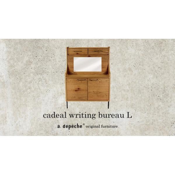 カデル ライティング ビューローL cadeal writing bureau L a-depeche 02
