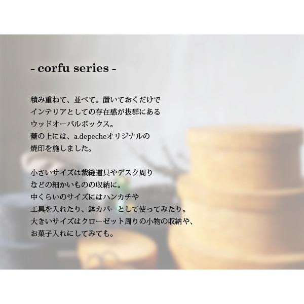 コルフ オーバルボックス a-depeche 02