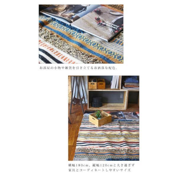 ラグ ラグマット  『コットン ウール ラグ 2162 レクタングル』マルチカラー rug カーペット  リビング マット 120x180 おしゃれ 幾何学柄 送料無料|a-depeche|03