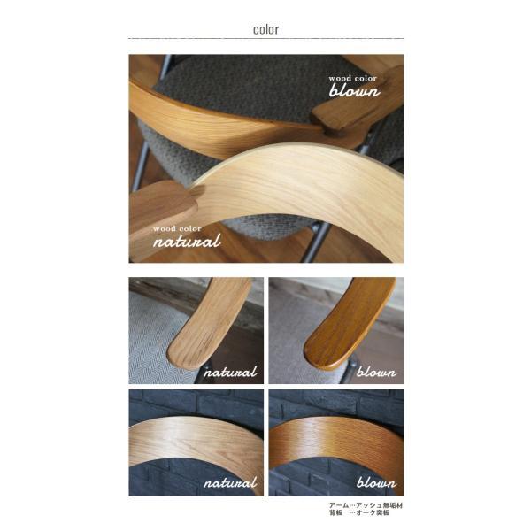 [セール]椅子 ダニスショートアームチェア アームブラウン 『送料無料 ダイニングチェア おしゃれ 木製 椅子 イス ファブリック 布地 北欧 アイアン 肘付き』|a-depeche|03