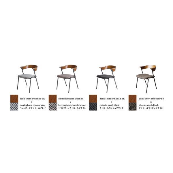 [セール]椅子 ダニスショートアームチェア アームブラウン 『送料無料 ダイニングチェア おしゃれ 木製 椅子 イス ファブリック 布地 北欧 アイアン 肘付き』|a-depeche|05
