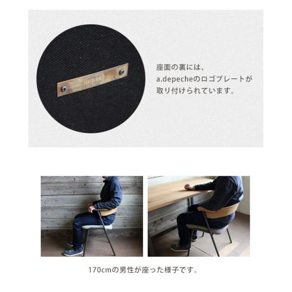 [セール]椅子 ダニスショートアームチェア アームブラウン 『送料無料 ダイニングチェア おしゃれ 木製 椅子 イス ファブリック 布地 北欧 アイアン 肘付き』|a-depeche|10
