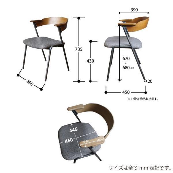 椅子 ダニスショートアームチェア アームナチュラル 『送料無料 ダイニングチェア おしゃれ 木製 椅子 イス ファブリック 布地 北欧 カフェ風 アイアン 肘付き』|a-depeche|11