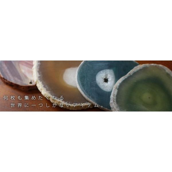 ストーン トレー 『天然石 アクセサリー什器 店舗什器 コースター ラウンド ディスプレイ プレート スライス 約8cm〜10cm トレイ 小物ディスプレイ』|a-depeche|14