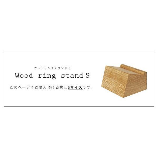 ウッド リング スタンド Sサイズ 『アクセサリー 収納 スタンド 木製 ディスプレイ 店舗 什器 ジュエリー 指輪 ピアス イアリング トレー 』|a-depeche|02