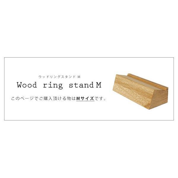 ウッド リング スタンド Mサイズ 『アクセサリー 収納 スタンド 木製 ディスプレイ 店舗 什器 ジュエリー 指輪 ピアス イアリング トレー』|a-depeche|02