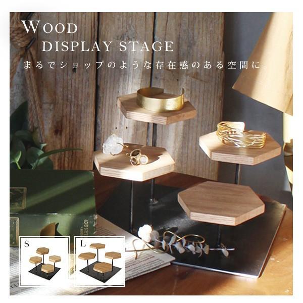 ウッドディスプレイステージ Sサイズ 『アクセサリー 収納 スタンド 木製 ディスプレイ 店舗 什器 ジュエリー 指輪 ピアス イアリング 天然木 無垢材』|a-depeche|04