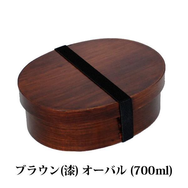 曲げわっぱ 弁当箱 オーバル『女子 大人 一段 おしゃれ 700ml 楕円型 木製 サークル型 ナチュラル 漆塗り ランチボックス 日本製 天然杉 男子 小判型 』|a-depeche|15