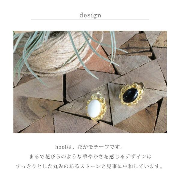 イヤリング アクセサリー 真鍮 オニキス ホワイトオパール インド おしゃれ 白 黒 石 『ガウリ イヤリング オーバル フール-花-』