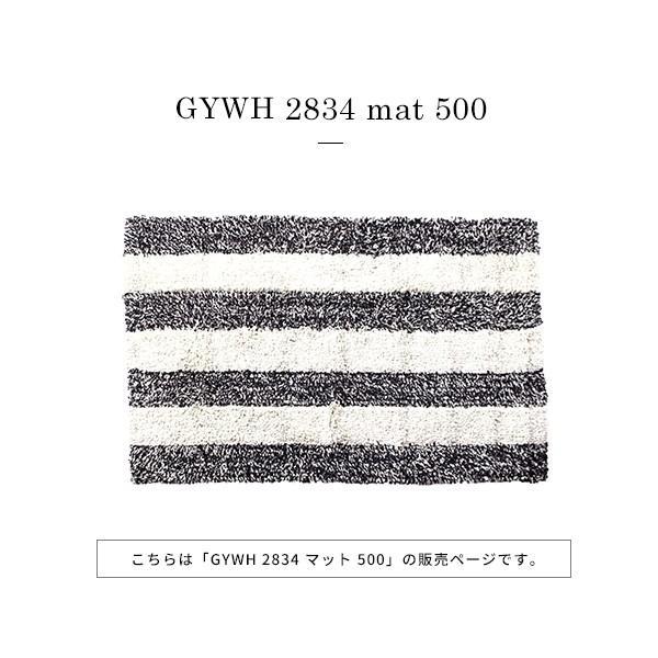 ラグマット 玄関マット 『GYWH 2834 マット 500』 室内 おしゃれ シャギー 50x80 幾何学 柄 コットン 長方形 天然素材 シンプル 大人|a-depeche|09