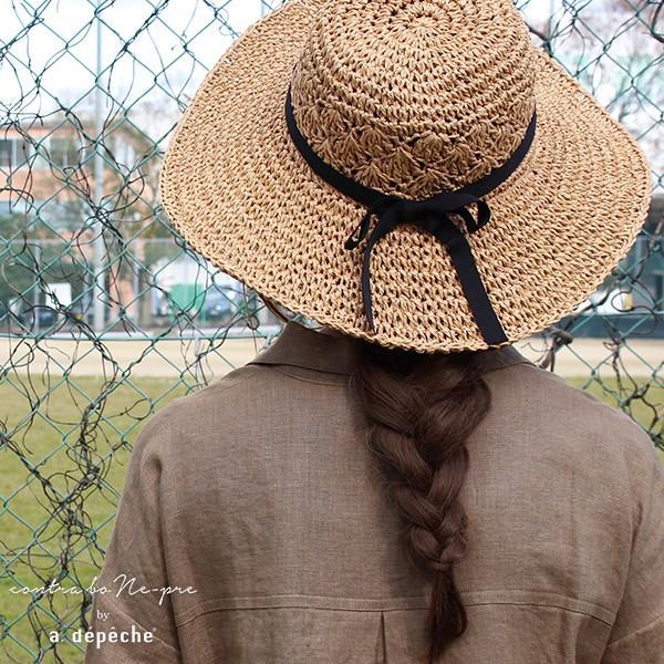 レディース 麦わら帽子 『コース ステッチ リボン ハット』 サマーハット 夏 ペーパー  折りたたみ おしゃれ リボン 付き  つば広|a-depeche