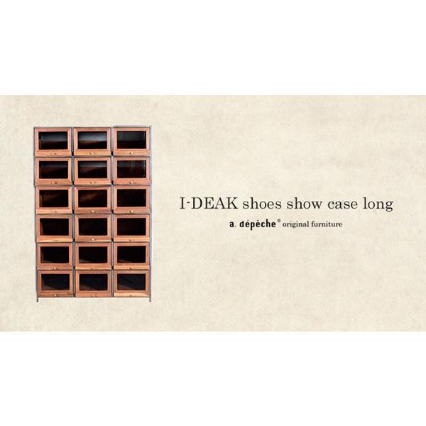 『開梱設置/有料配送』アイデック シューズ ショーケース ロング I-DEAK shoes show case long どこか懐かしさを感じるシューズボックス|a-depeche|02