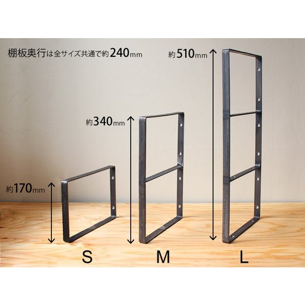 棚受け アイアン ウォールシェルフサポート (L) iron wall shelf support (L)|a-depeche|03