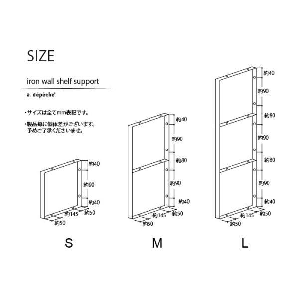 棚受け アイアン ウォールシェルフサポート (L) iron wall shelf support (L)|a-depeche|04