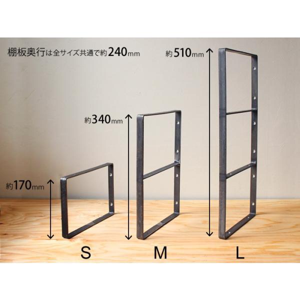 棚受け アイアン ウォールシェルフサポート (S) iron wall shelf support (S)|a-depeche|03