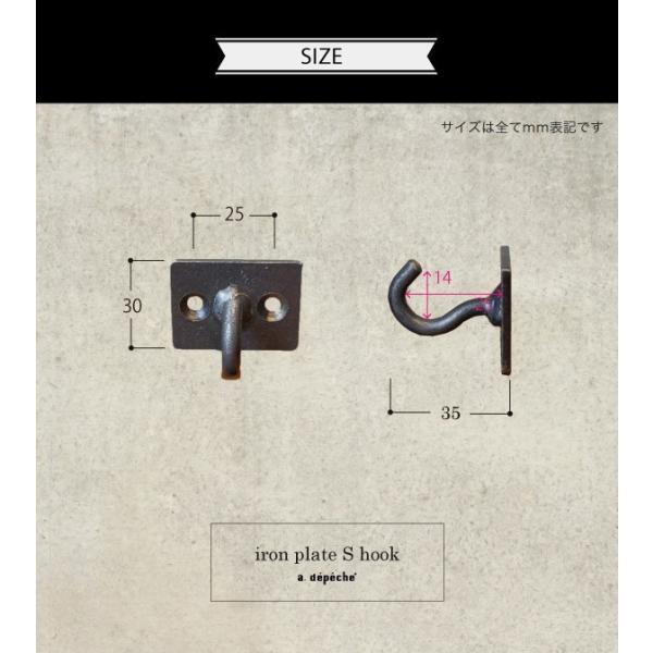 アイアン プレート S フック iron plate S hook 使い易いベーシックな形のフック|a-depeche|05