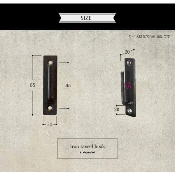 アイアン タッセル フック iron tasselhook アイアンで作られたシンプルなタッセルフック|a-depeche|05