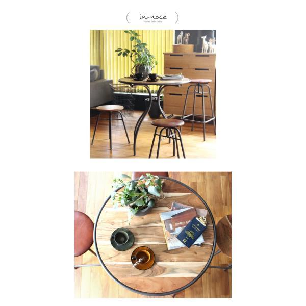 インノーチェ ラウンド カフェ テーブル 『送料無料 木製 80cm アカシア ダイニング スチール 丸 小さい 2人 円 メンズライク インダストリアル 北欧』|a-depeche|12