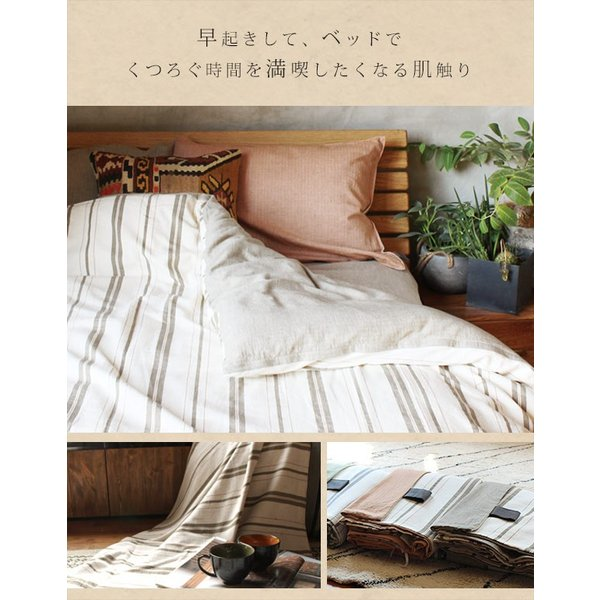 レトリプ コンフォーターケース シングル Letrip comforter case single カラー×ストライプ 欲張りな楽しみ方が見せ所|a-depeche|02
