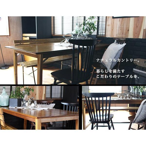 modage dining table 1400 モダージュ ダイニングテーブル 1400 現代カントリー調のテーブル|a-depeche|05