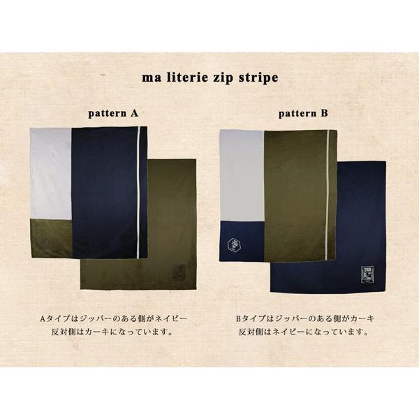 マ リトゥリ ジップ ストライプ コンフォーター ケース シングル ma literie zip stripe comforter case single ジッパーがオシャレなシーツ|a-depeche|03