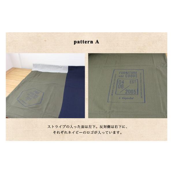 マ リトゥリ ジップ ストライプ コンフォーター ケース シングル ma literie zip stripe comforter case single ジッパーがオシャレなシーツ|a-depeche|04