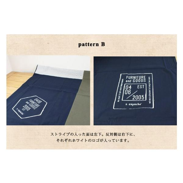 マ リトゥリ ジップ ストライプ コンフォーター ケース シングル ma literie zip stripe comforter case single ジッパーがオシャレなシーツ|a-depeche|05