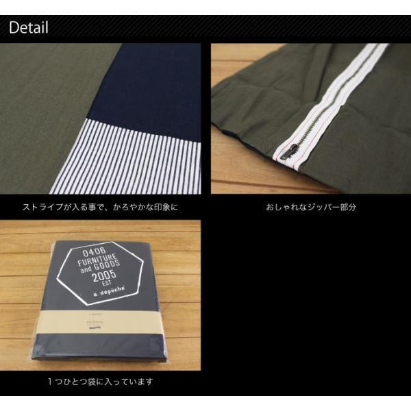 マ リトゥリ ジップ ストライプ コンフォーター ケース シングル ma literie zip stripe comforter case single ジッパーがオシャレなシーツ|a-depeche|06