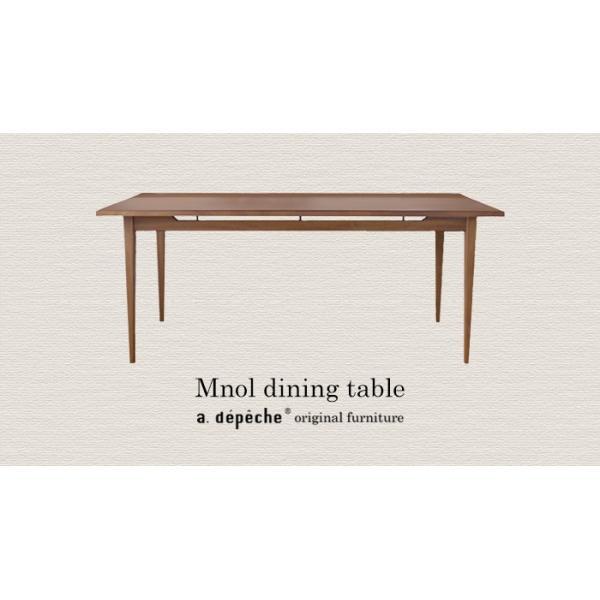 ムノル ダイニング テーブル 1600 Mnol dining table 1600 永く使いたいナチュラルモダンな机『予約受付中』|a-depeche|03